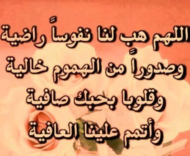 بالصور ادعية دينية مكتوبة , افضل الاذكار الاسلاميه لكل مسلم 1560 4