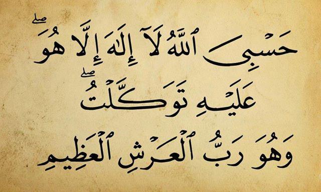 بالصور ادعية دينية مكتوبة , افضل الاذكار الاسلاميه لكل مسلم 1560 5
