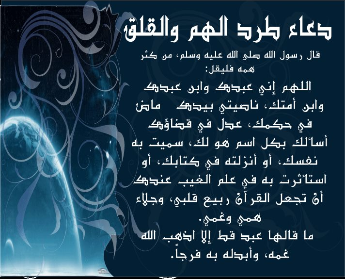 بالصور ادعية دينية مكتوبة , افضل الاذكار الاسلاميه لكل مسلم 1560 6