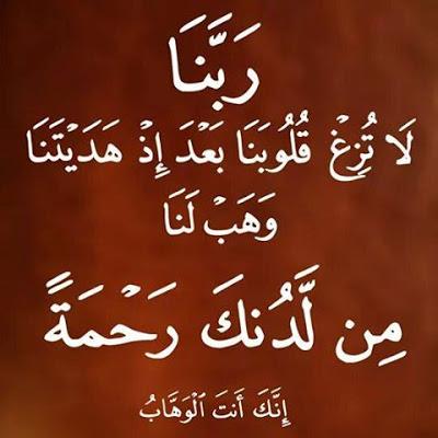 بالصور ادعية دينية مكتوبة , افضل الاذكار الاسلاميه لكل مسلم 1560 7