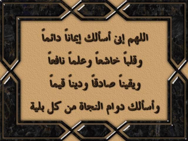 بالصور ادعية دينية مكتوبة , افضل الاذكار الاسلاميه لكل مسلم 1560 9