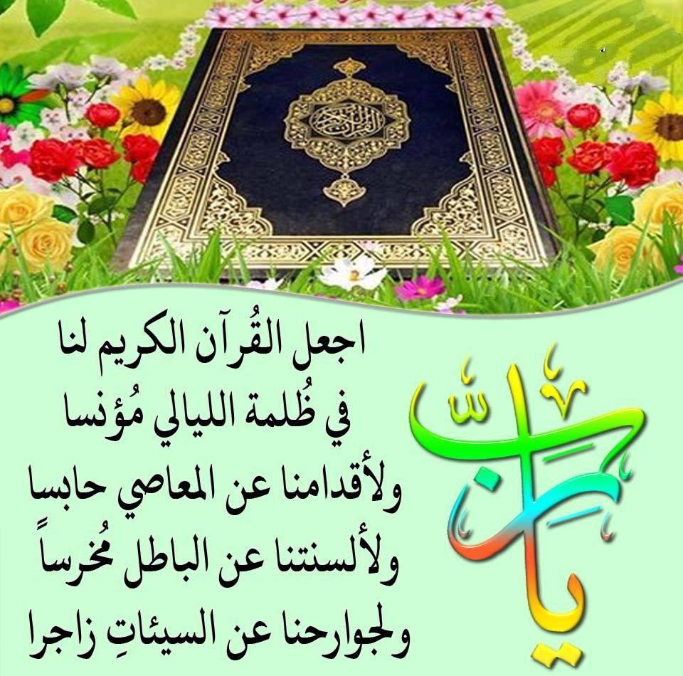بالصور ادعية دينية مكتوبة , افضل الاذكار الاسلاميه لكل مسلم
