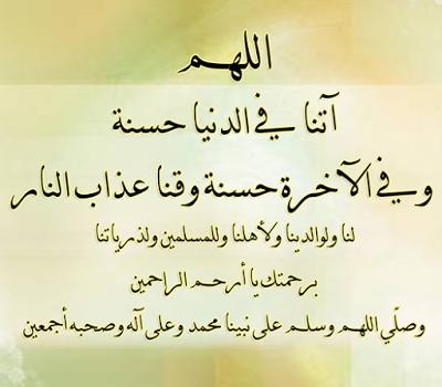 بالصور ادعية دينية مكتوبة , افضل الاذكار الاسلاميه لكل مسلم 1560