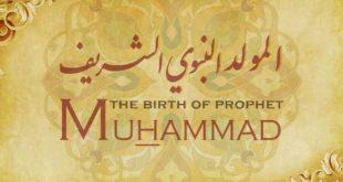 صوره اجمل الصور عن المولد النبوي الشريف , بطاقات تهنئه بمولد النبي