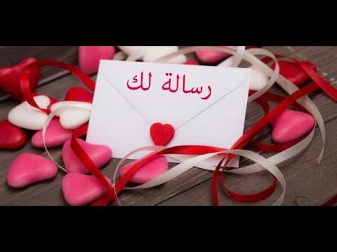 صورة رسائل الحب قصيرة , رساله حب صغيرة