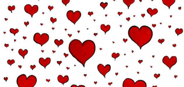 صورة تعبير عن الحب , الحب شيء جميل