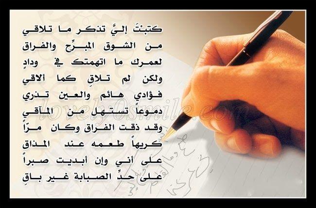 صورة قصائد مدح قويه , قصيدة مدح قويه جدا