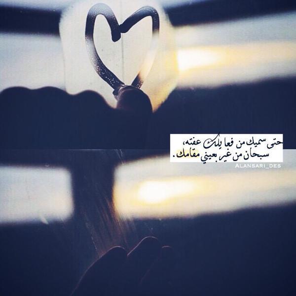 بيسيات حب اجمل كلام حب احبك موت