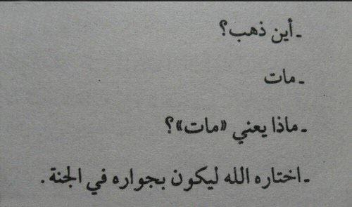 بالصور كلمات وداع حزينه , كلمات احزان 1767 2