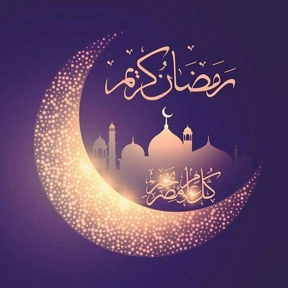صورة فيديو عن رمضان , شهر رمضان