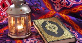 فيديو عن رمضان , شهر رمضان