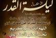 بالصور ادعية في رمضان , اجمل ادعيه فى رمضان 2052 1 110x75