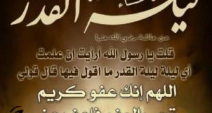 بالصور ادعية في رمضان , اجمل ادعيه فى رمضان 2052 1 310x165