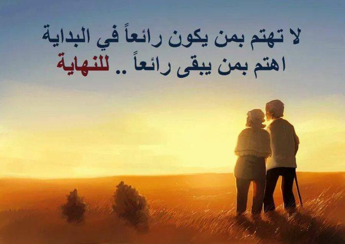 بالصور صور مع كلام , اجمل بوستات كلاميه 2166 10