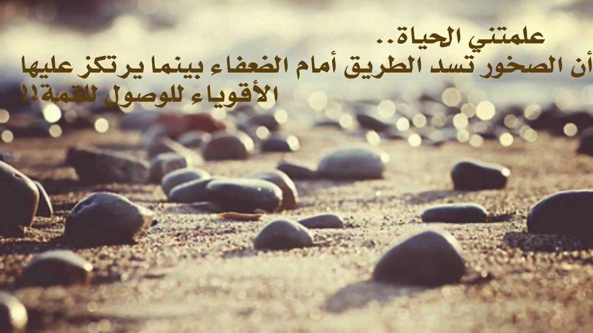 بالصور صور مع كلام , اجمل بوستات كلاميه 2166 6