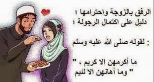 اسباب نفور الزوجة من زوجها , اسباب كره الزوجه لزوجها
