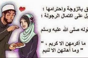 صورة اسباب نفور الزوجة من زوجها , اسباب كره الزوجه لزوجها