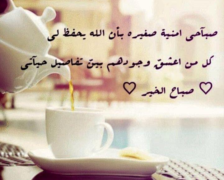 صور صباح الخير حبيبي صور للصباح علي الحبيب احبك موت