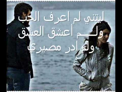 صورة كلام عن الحب حزين , كلام حزين عن الحب والفراق