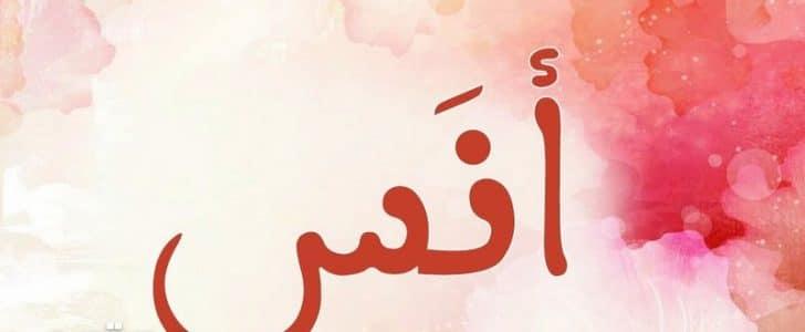 صورة اسماء اولاد حلوه , اسماء اولاد جديده
