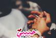 بالصور كلمات رومانسية للزوج , كلمات حب ورومانسيه للزوج 2253 5 110x75