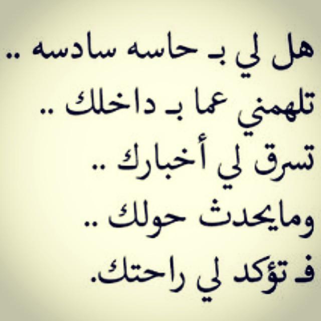 صورة قصايد غزل , اجمل قصائد حب وغزل