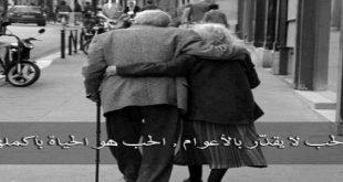 صورة قصص حب حقيقية , اجمل قصص حب حقيقيه وواقعيه