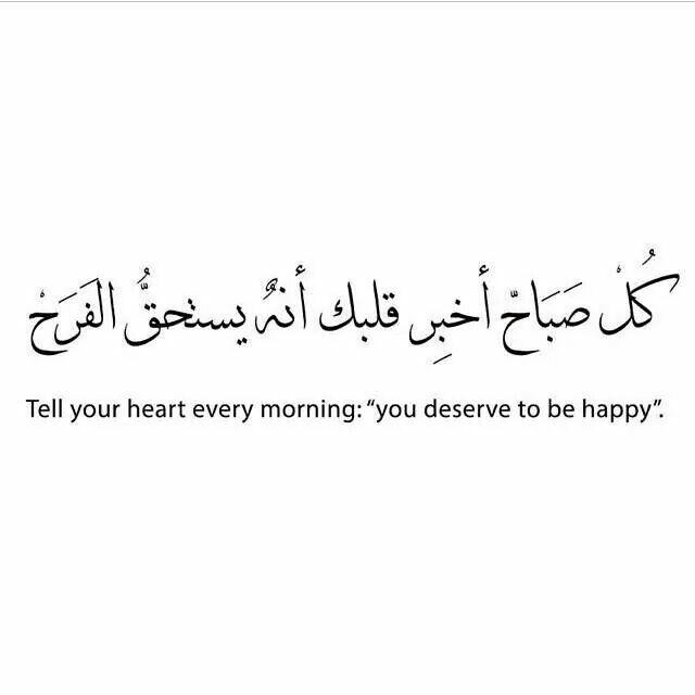 صورة اقتباسات صباحية , كلام رائع عن الصباح