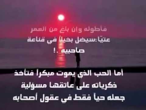 بالصور اجمل ماقيل عن الفراق , اجمل صور عن الفراق والحزن 2368 1