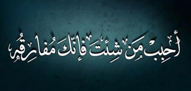 بالصور اجمل ماقيل عن الفراق , اجمل صور عن الفراق والحزن 2368 12