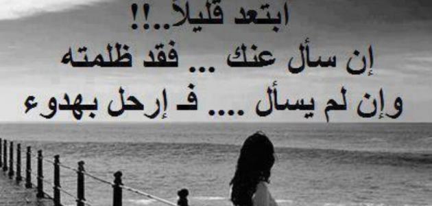 بالصور اجمل ماقيل عن الفراق , اجمل صور عن الفراق والحزن 2368 6