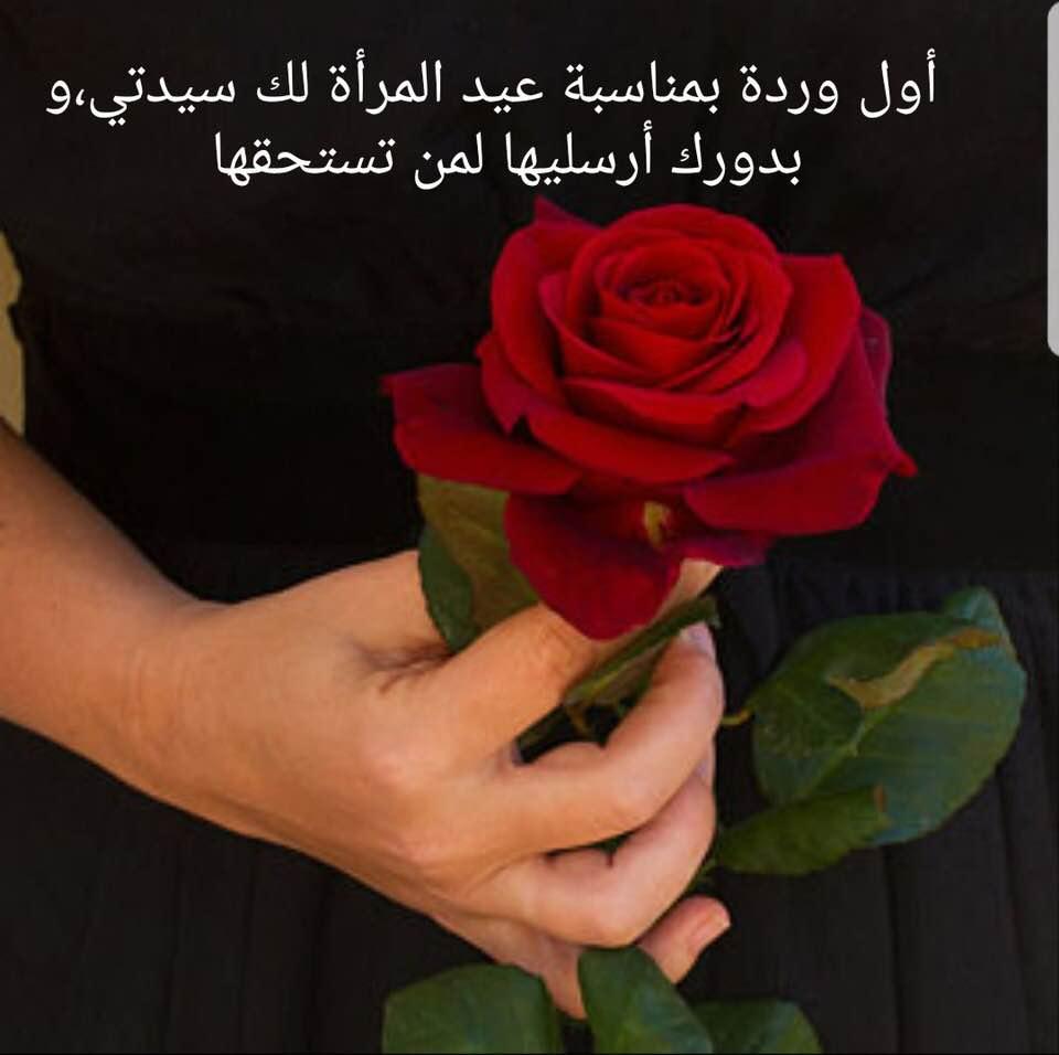 بالصور كلمات عن الورد , الورد واجمل ماقيل فيه 2496 2
