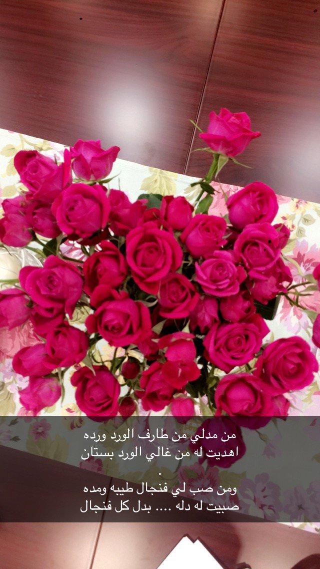 بالصور كلمات عن الورد , الورد واجمل ماقيل فيه 2496 4