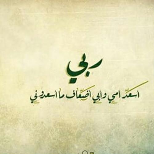 صورة دعاء جميل وقصير , اجمل الادعيه الدينيه