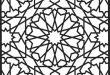 صور زخارف اسلامية , اجمل الديكور بالزخارف الدينية