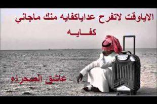 صوره شيلات حزينه , شيلات حزينة ولا جمل