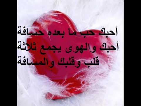 بالصور اجمل مسجات الحب والغرام , اروع رسائل الحب والغرام 4249 3