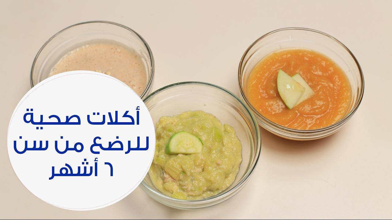 صورة طعام الاطفال , وصفات لذيذة و مغذية للاطفال