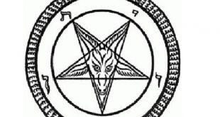 صوره رموز الماسونية , اهم رموز للماسونية