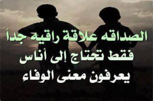 صورة شعر عتاب صديق , خواطر لمعاتبة الاصدقاء