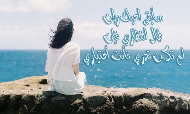 بالصور صور عن الرحيل , كلمات عن الرحيل والفراق 4467 17
