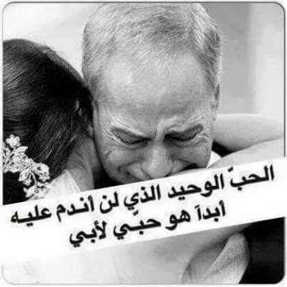 بالصور صور عن الرحيل , كلمات عن الرحيل والفراق 4467 18