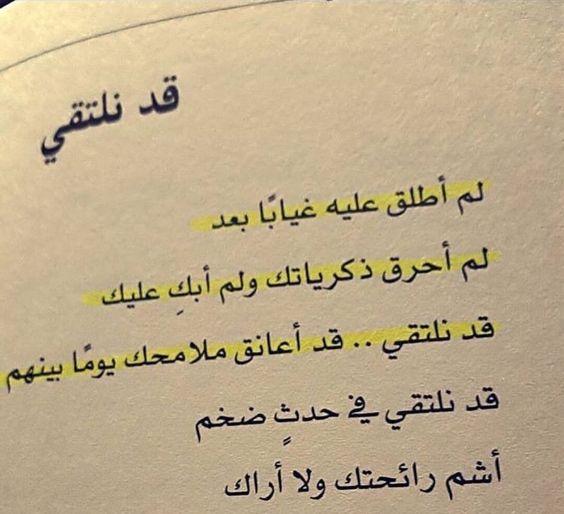 بالصور صور عن الرحيل , كلمات عن الرحيل والفراق 4467 6