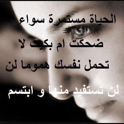 بالصور صور عن الرحيل , كلمات عن الرحيل والفراق 4467 7