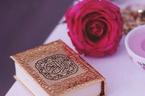 صورة صور للقران الكريم , ايات ونماذج من القران الكريم