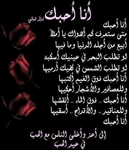 بالصور اجمل شعر عن الحب , اشعار وابيات عن الرومانسية 4509 2