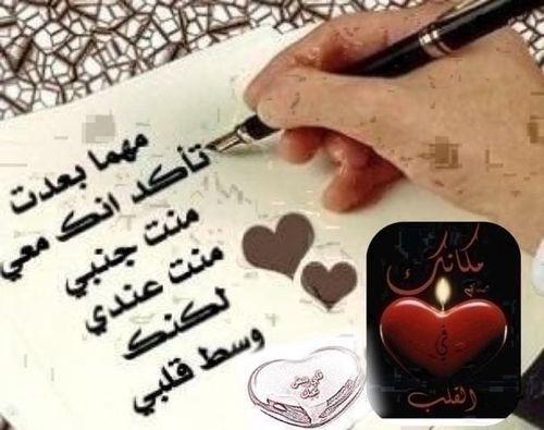 بالصور اجمل شعر عن الحب , اشعار وابيات عن الرومانسية 4509 4