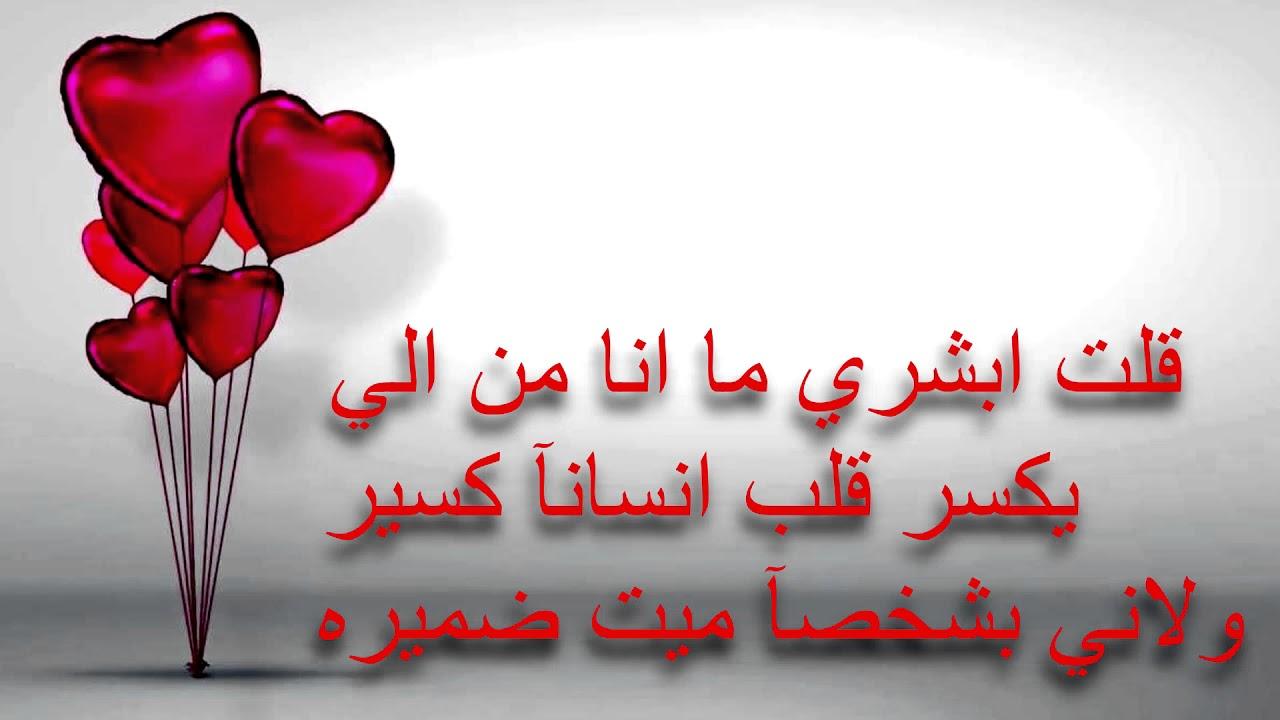 بالصور اجمل شعر عن الحب , اشعار وابيات عن الرومانسية 4509