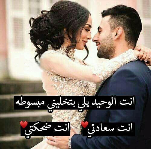 بالصور صور رومانسيه وحب , اروع بوستات حب وغرام 4527
