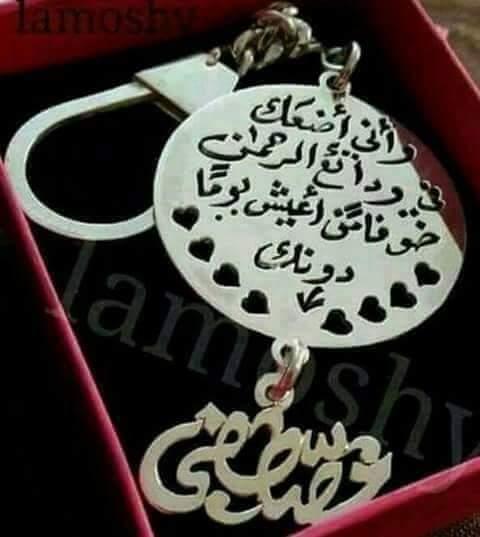 صور اسم مصطفى خلفيات متعده ورائعه لاسم مصطفى احبك موت